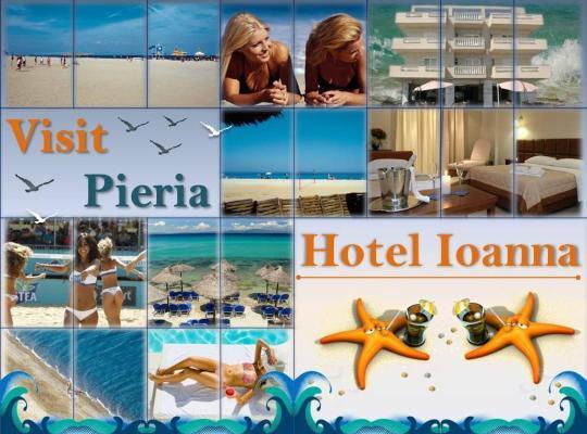 תמונות מלון: Hotel Ioanna