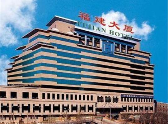 Fotografii: Fujian Hotel