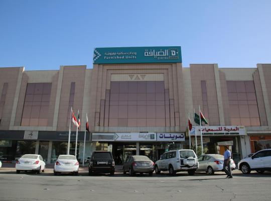 Foto dell'hotel: Al Diafah Hotel Suites