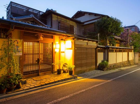 Hotel photos: Kamuroan