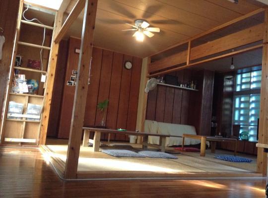 Zdjęcia obiektu: Asahi Guest House