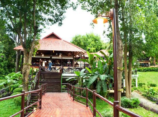 Hotel fotografií: Pung-Waan Resort