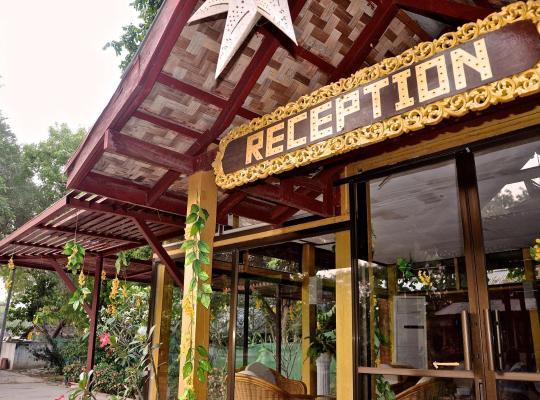 Foto dell'hotel: Aung Mingalar Hotel