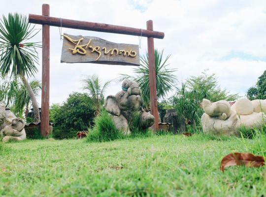 Hotel photos: Hubkapong Resort