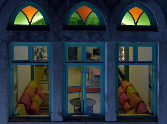 Ảnh khách sạn: Simsim Guest House