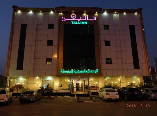 Photos de l'hôtel: Talin Star Suites