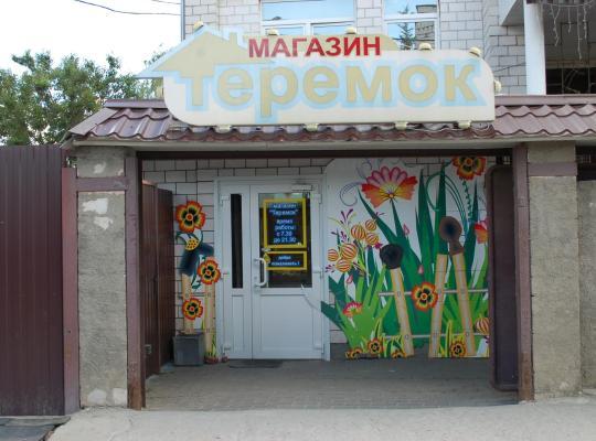 Hotel photos: Apartments on Pirogova 39
