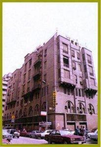 Hotelfotos: Windsor Hotel Cairo
