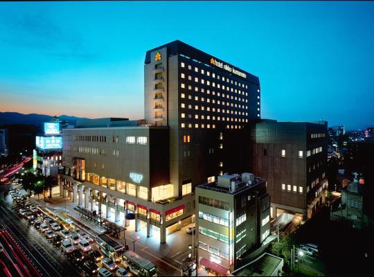 ホテルの写真: Hotel Nikko Kumamoto