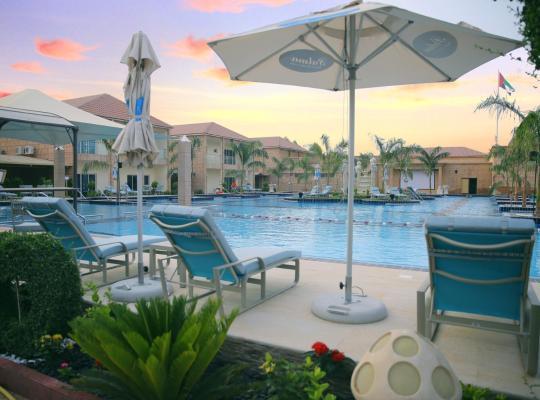 Φωτογραφίες του ξενοδοχείου: Palma Beach Resort & Spa