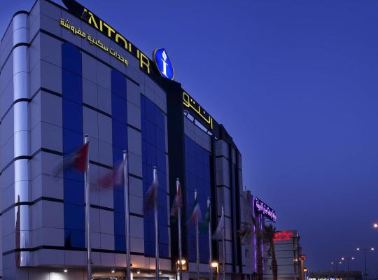 Hotel bilder: Intour ApartHotel - Al Hamra
