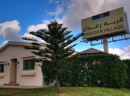 Otel fotoğrafları: Raghdan Village