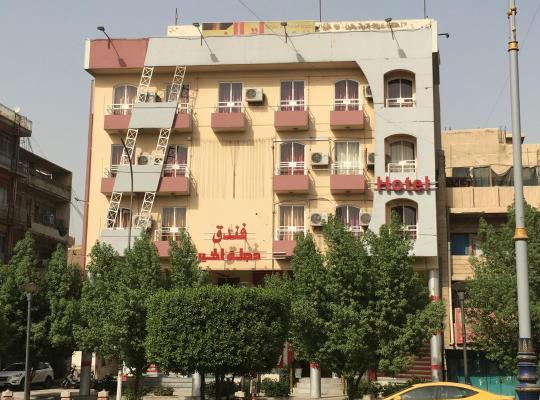 Hotel photos: Dijlat Al Khair Hotel