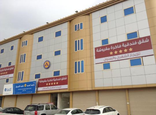 Hotel photos: Dyar Al Hejrah