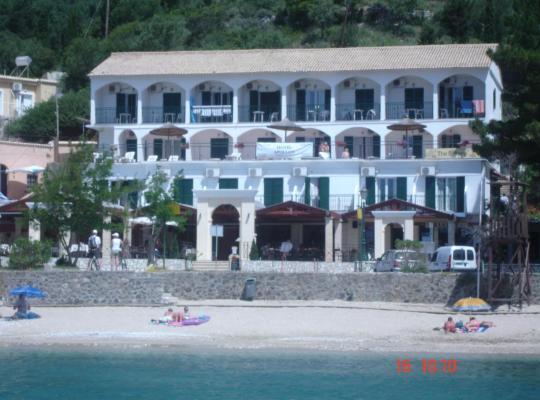 Хотел снимки: Hotel Apollon
