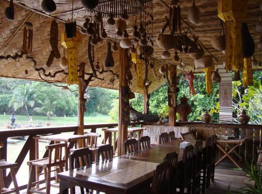 صور الفندق: Baan Suan Jantra Home Stay