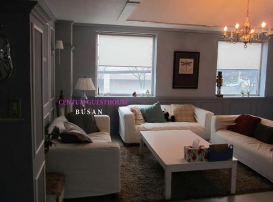 Hotelfotos: Busan Centum Guesthouse