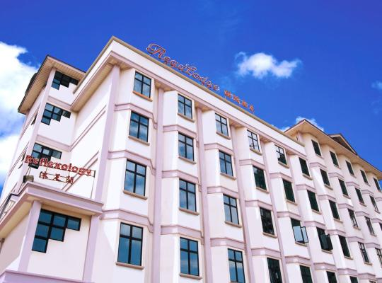 Hotel foto 's: Regalodge Hotel Ipoh