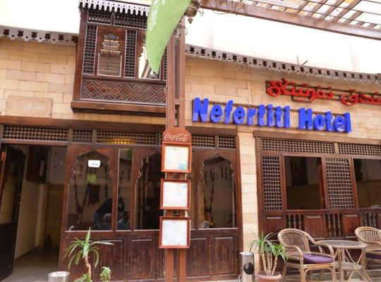 Hotel photos: Nefertiti Hotel Luxor