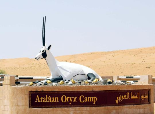 Képek: Arabian Oryx Camp