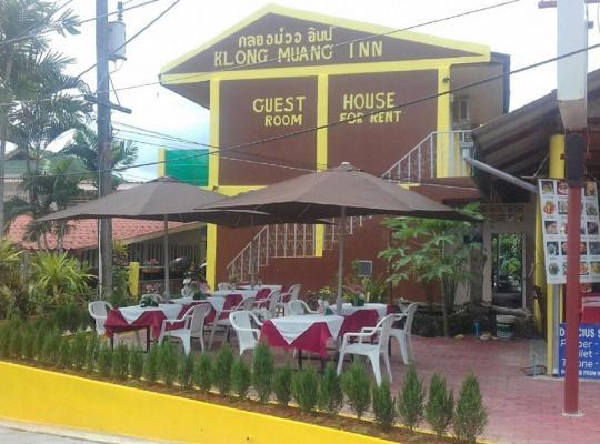 Hotel fotografií: Klong Muang Inn