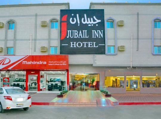 Hotel Valokuvat: Jubail Inn