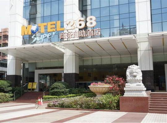 酒店照片: Motel Shenzhen Huanggang