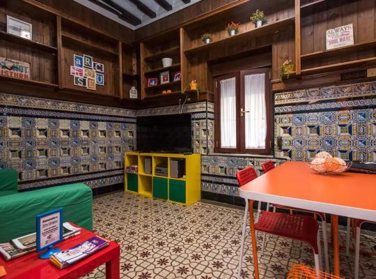 Хотел снимки: Arc House Sevilla