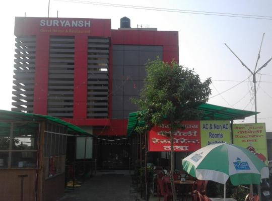Hotel photos: Hotel Suryansh