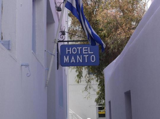酒店照片: Manto Hotel