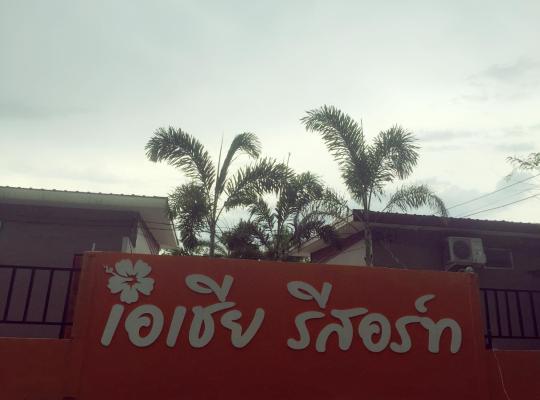 Fotografii: Asia Resort