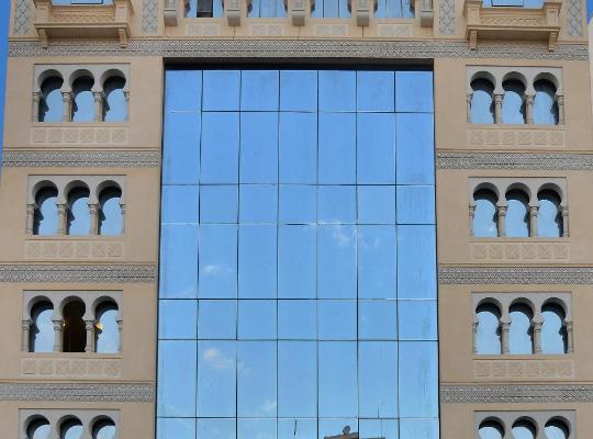 Zdjęcia obiektu: Dar Al Shohadaa Hotel