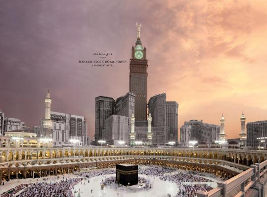 Foto dell'hotel: Makkah Clock Royal Tower, A Fairmont Hotel