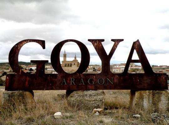 호텔 사진: Hotel Rural Capricho de Goya