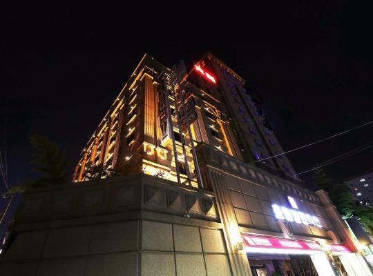 Fotos de Hotel: Hotel Valentine
