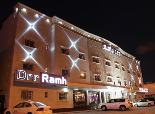Otel fotoğrafları: Drr Ramah Suites 2