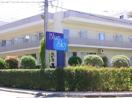 صور الفندق: Blue Sky