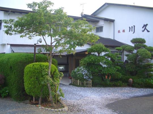 Hotel bilder: Family Ryokan Kawakyu