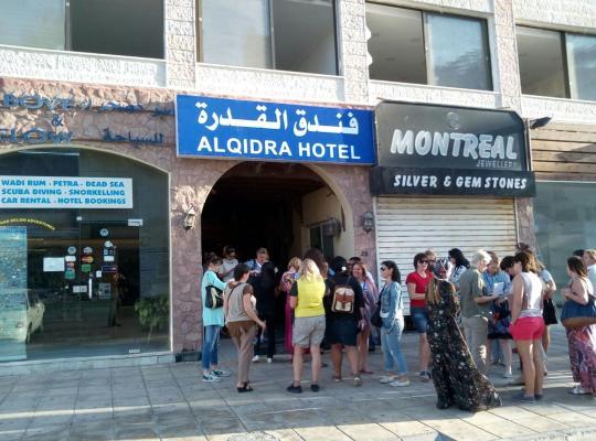 Otel fotoğrafları: Al Qidra Hotel & Suites Aqaba