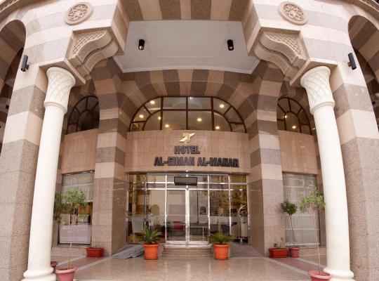 Hotel fotografií: Dar Al Eiman Al Manar