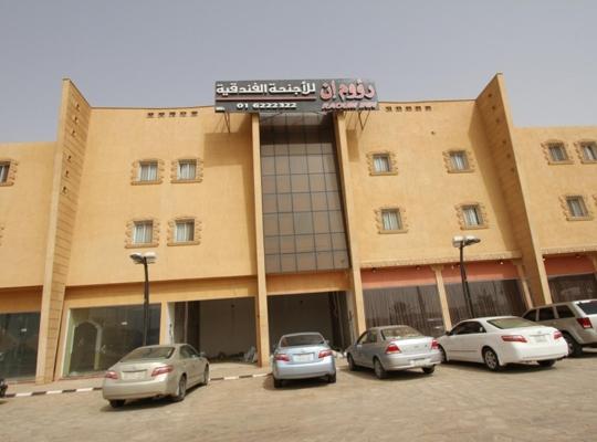 Hotel photos: Raoum Inn Shaqra