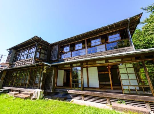 Hotel photos: KITAYA Ryokan -Cultural Heritage Inn