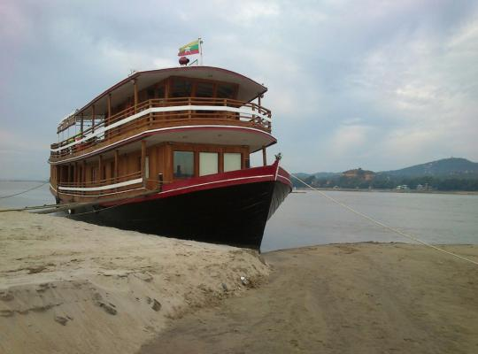Hotel photos: RV Mingun/Ava Private Charter (Mandalay-Mingun-Ava@Inwa-Mandalay) 3-days 2-nights