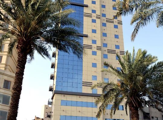 Hotel photos: Shama Al-Makarem Hotel