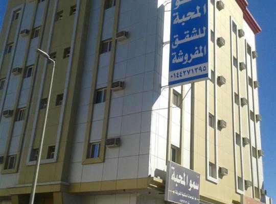 Hotel photos: Somow Al Mahaba