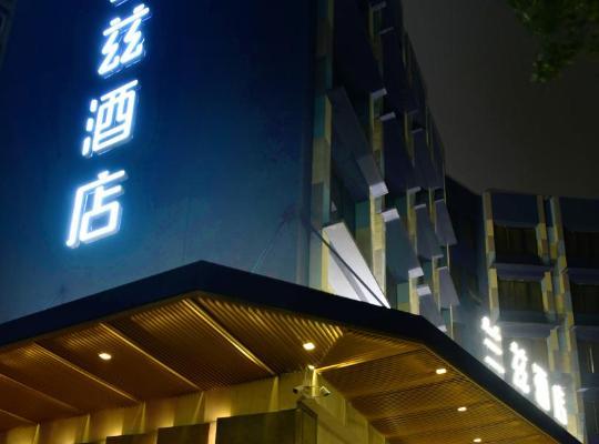 Hotel bilder: SheKou Shenzhen RanzHotel