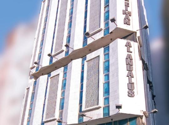 Photos de l'hôtel: Dar Al Eiman Al Andalus Hotel