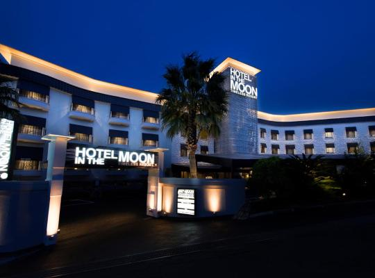 Hotel photos: Hotel in the Moon (Adult Only)