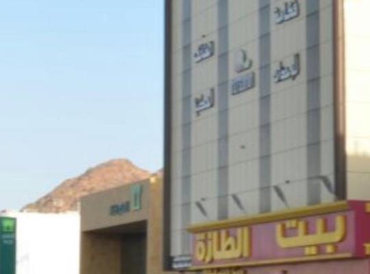 Hotel bilder: Fakhamet Al Taif Hotel Apartments