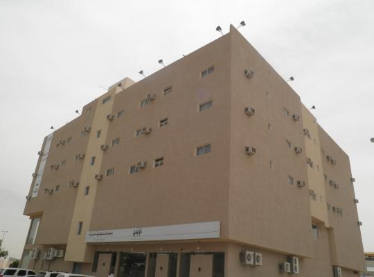 Hotel bilder: Marahal kharj